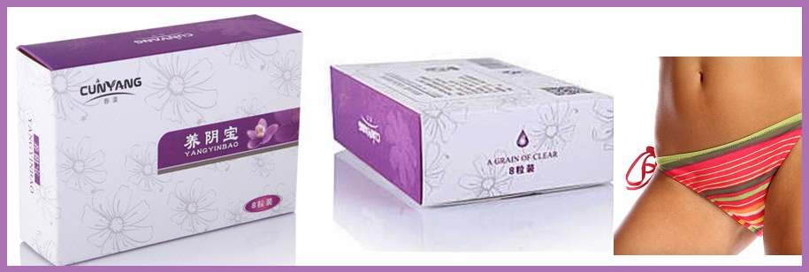 vagina tightening capsules CunYang