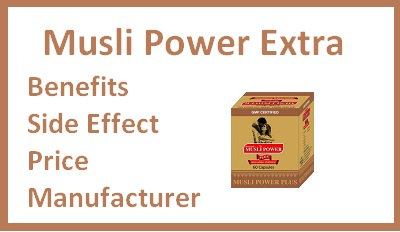 Musli Power Musli Pro & Musli Power Extra