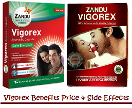 Vigorex Zandu Vigorex Benefits & Side Effects
