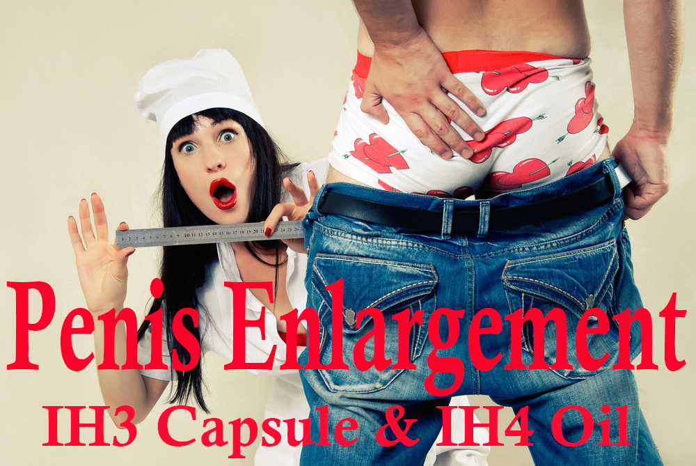 #1 Penis Enlargement Medicine In India