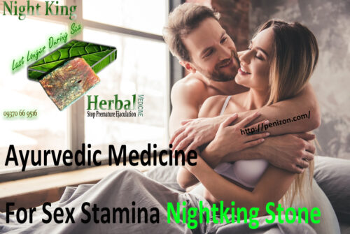 Ayurvedic Medicine For Sex Stamina